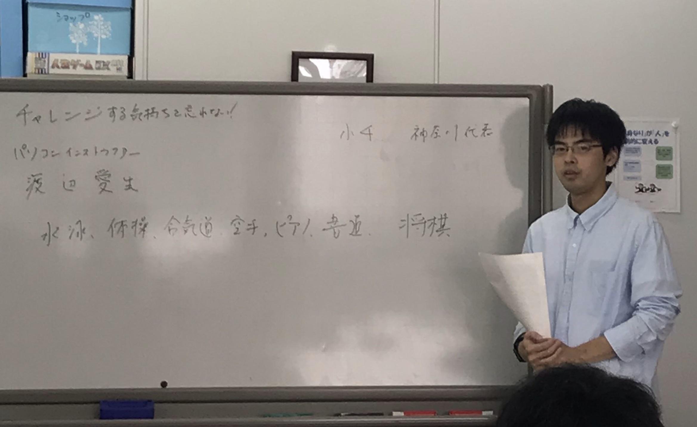 渡辺先生の講話を拝聴しました。《職業人講話》